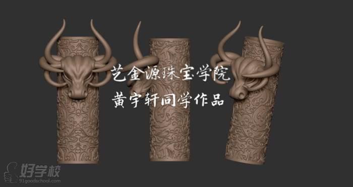 广州艺金源珠宝学院  学员作品