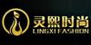 北京灵熙时尚半永久化妆学院