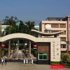 广州学前教育(幼师方向)专业初中起点3年中专班