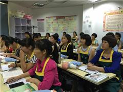 广州早期教育引导师(初级)培训考证班