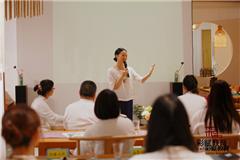 深圳茶艺培训师研修班课程