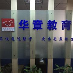武汉MBA工商管理硕士神话训练营