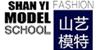 广州山艺星起点模特培训中心
