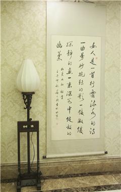 北京女性魅力快速成就培训班