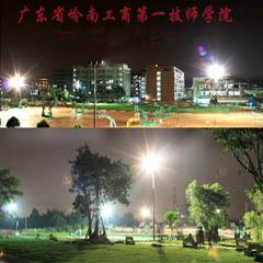 广州《动漫与平面设计》专业高中起点三年制高技招生