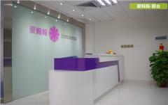 广州高级育婴师资格考证培训