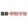 北京麦甜烘焙学堂