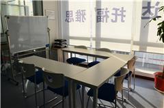 北京雅思3-5人培训精品小班课