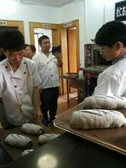 杭州西点全能创业培训课程