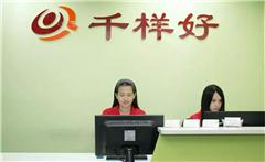 广州高级早期教育引导师培训班