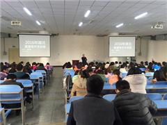 武汉专业会计从业资格考证培训班