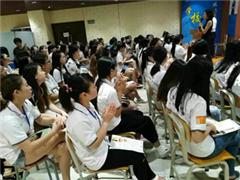 广州半永久水晶果冻水蜜唇培训班