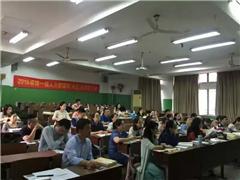 华中师范大学成人高考专升本杭州班招生简章