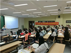 杭州面授+网授二级心理咨询师培训班