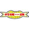 北京百斗源国际餐饮培训学校