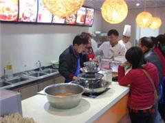 北京特色火锅技术培训