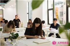广州女装纸样打版放码排料精品培训课程
