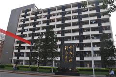 北京高端商务形象管理与设计  (女士篇)