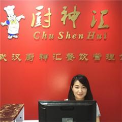 武汉面包技术培训