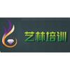 广州艺林珠宝设计培训