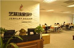 广州珠宝制作执模培训课程