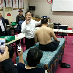 北京循经摸穴诊疗法培训班