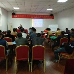 北京中推聯合醫學研究院北京總校圖2