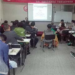 北京中推聯合醫學研究院北京總校圖3