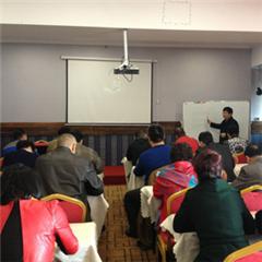 北京飞虎闪电针灸诊疗针法临床应用研修班