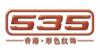 香港535形色纹饰学院