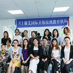 廣州零基礎個人形象化妝提升班