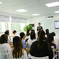 广州零基础化妆造型全科培训