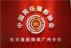 广州数码人像摄影就业培训班