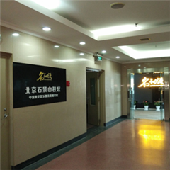 北京角色原画高级培训班