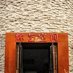 北京发型设计标准剪裁培训(助理提升发型师)课程
