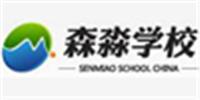 北京朝阳森淼培训学校