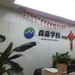北京朝阳校区