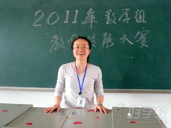 广州道航教育数学张老师