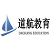 广州道航教育文化高考复读学校