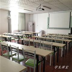 广州高考复读一对一辅导课程