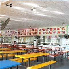 广州高考复读精品班