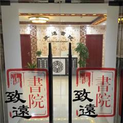 深圳周末亲子游活动项目