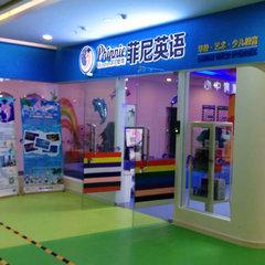 北京0-3岁早教英语课程(挖掘第二语言)
