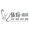 广州依玲美容美发学校