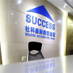 北京MBA一对一辅导VIP精品培训班