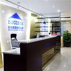 北京MBA网络精品培训班
