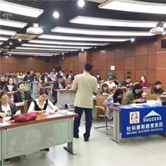 北京MBA零风险通关培训班
