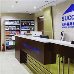 北京MBA考前封闭营精品培训班