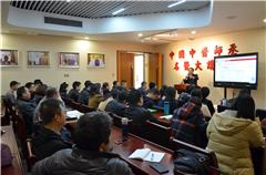 广州靳三针临床研习班初级培训班