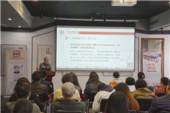 广州中医方剂学专业培训课程
